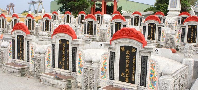 【死亡巡禮】旗津25淑女墓(勞動女性紀念公園):經濟奇蹟下的犧牲者(上)