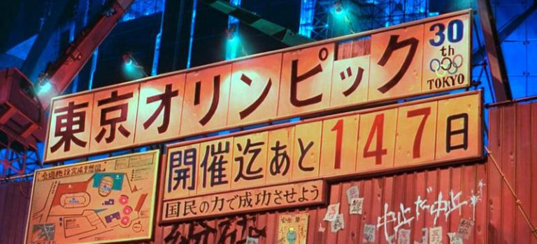 【怪奇知識】被詛咒的東京奧運?來談談那些辦不成的奧運吧