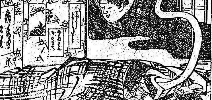 【怪物目擊】脖子超長的古老妖怪:日本轆轤首傳說