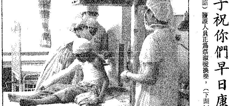 【離奇命案】螢橋國小潑酸案:狂人入侵校園的午後,43個被永遠改變的命運