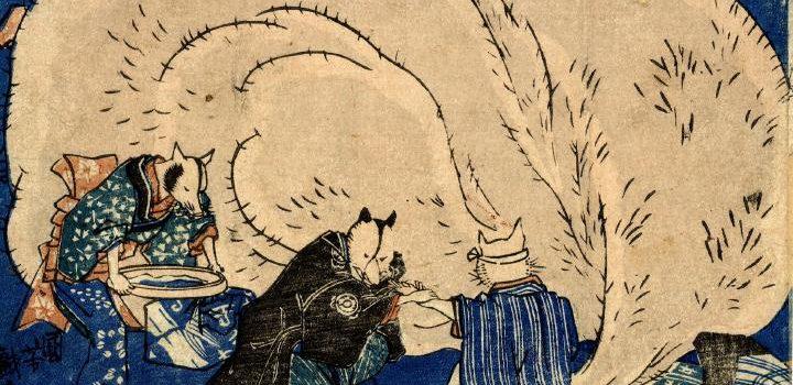 【怪物目擊】狸貓不只會換太子?日本狸精的百變蛋蛋傳說