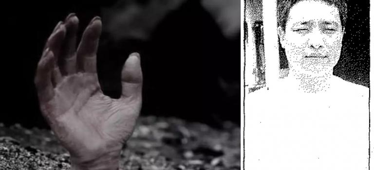 【離奇命案】芳苑活埋案:一言不合就活埋!比黑手黨更黑的臺灣選戰風雲
