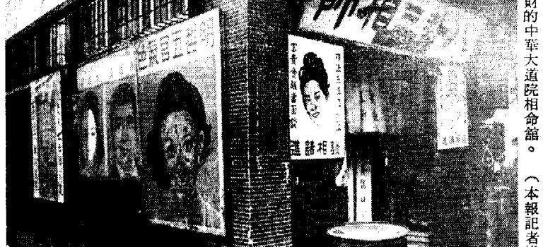 【離奇命案】八卦相士陳珠華殺人案:算命老師要你命!通姦不夠還要殺她老公?