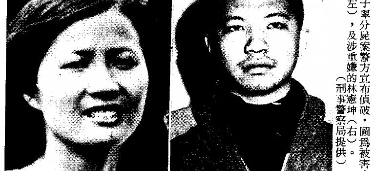 【離奇命案】江子翠分屍案:誤觸求職陷阱?大漢溪旁驚現她的屍塊